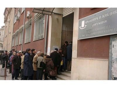 """Данъчната служба на ул. """"Радецки"""" не е затворена. Снимка: 24 часа"""