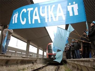 Железничарите излязоха на ефективна стачка за 8 часа, спряха от движение влакове. Тези, които все пак потеглиха, бяха изпращани от стачниците с пожелание да им се скъса контактната мрежа. СНИМКА: ПАРСЕХ ШУБАРАЛЯН