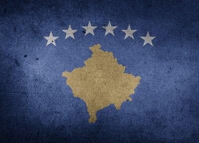 Флагът на Косово Снимка: Pixabay