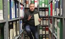 Завещание на седмицата: От коч до COVID в дружбата с Естония