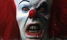 Злите клоуни от книга на Стивън Кинг подлудиха Америка
