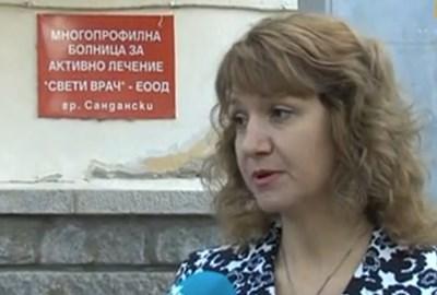 Елеонора Сливкова Кадър: Би Ти Ви