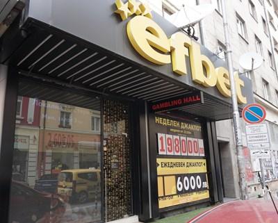 """Легендарното кафене """"Колумбия"""" срещу Централна поща в София, сега игрална зала, откъде тръгва бизнесът на семейство Найденови. СНИМКА: Десислава Кулелиева"""