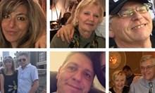 Строителният работник с пет обвинения за убийство първа степен на трима българи в Чикаго