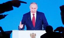 АП: Ходовете на Путин не оставят голям избор на опозицията