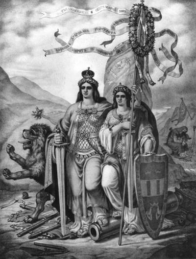 Литография за Съединението на България