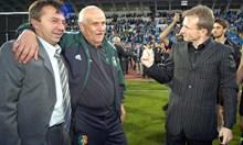 Синята част от България: Люпко, ти си предател!