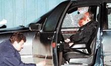 Криминален архив: Молдовци търсят Джамов за $ 800 000. Чуждите мафиоти пращат убиец на Румен Руснака