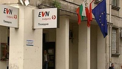Пловдивчанка осъди EVN за спрян ток, няма да плаща и 1127 лв. борч