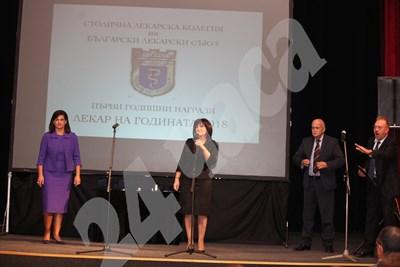 Председателят на Народното събрание Цвета Караянчева връчи наградите на най-младите отличени медици. Снимки: Ники Литов СНИМКА: 24 часа