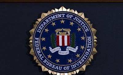 Емблемата на Федералното бюро за разследване