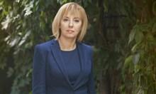 Хората знаят истината, Мая Манолова! Провокаторите ще си понесат наказанието публично
