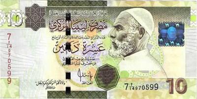 САЩ: Фалшиви либийски банкноти, печатани от руска фирма, са открити в Малта