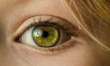 Всеки пети има проблеми с очите по време на изолацията