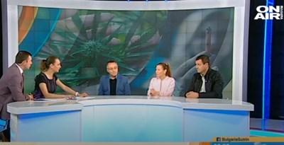 Скандализирани родители заради урок по философия, свързан с наркотиците  КАДЪР: bgonair.bg