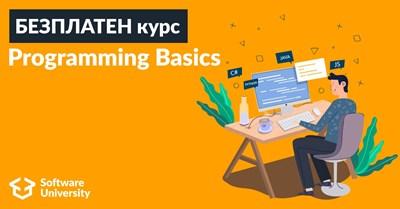 """7 български града ще бъдат домакини на безплатните обучения """"Programming Basics"""""""