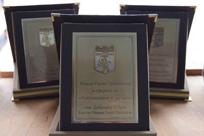 """Три награди """"Млада Горна Оряховица"""" присъждат в навечерието на 24 май"""
