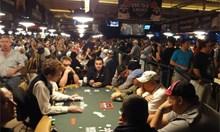 Около 300 000 българи докарват пари от покер