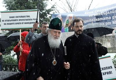 Патриарх Неофит влезе на засданието на Св. синод с думите, че македонците са наши братя, но решението на въпроса с Охридската архиепископия е сложен.