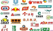 Регистрациите на търговски марки в Китай надвишиха 28 милиона