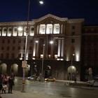 75-а поредна вечер на протести в София (Видео)