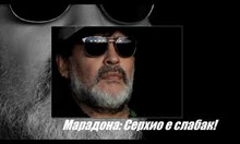 Разводът, който жестоко скара Марадона със зет му