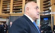 Борисов: Ще си понесем последствията. Тази партия съм я създал, за да се бори с корупцията (Видео)