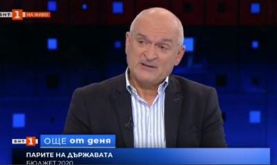 Димитър Главчев. Кадър БНТ