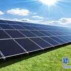 Китай насърчава проектите за възобновяема енергия