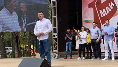 Лидерът на БСП в София Калоян Паргов говори на тържествения митинг-концерт в Борисовата градина за 1 май.