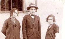 Чорбаджийски син става анархист и комунист и се прочува: След 9.09.1944 г. назначили Никола Бангиев-Пустия за управител на Ловешка област, но загива като горянин. През 80-те БКП му издига паметник