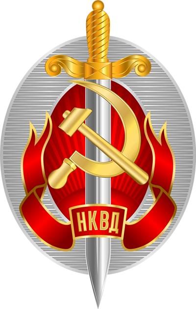 Значката на НКВД (Народен комисариат по вътрешните работи)
