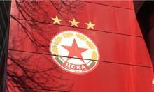 ЦСКА зове БФС да не подписва договора за телевизионните права