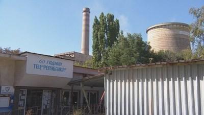 """""""Топлофикация Перник"""" запорира сметките на общината"""