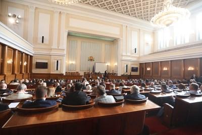 Депутатите се разпуснаха вчера, преди да успеят да закрият спецправосъдието