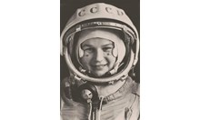 Денят на първата, полетяла в космоса жена!