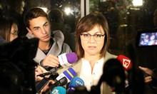 Корнелия Нинова: Оставката ми не е обсъждана