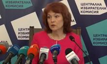 6316 са кандидатите за депутати, 1300 от тях - в две листи (Видео)