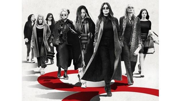 """Сандра Бълок заема мястото на Клуни, Кейт Бланшет - на Брад Пит в """"Бандитките на Оушън"""""""