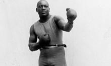 Бели заседатели пращат в затвора за назидание първия черен световен шампион в бокса