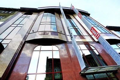 Сградата на Медийна група България