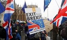 """Ще стане ли Брекзит като """"Хотел Калифорния"""". Или как британските политици паднаха в плен на илюзиите си"""