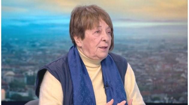 Племенницата на Вапцаров: Никой не е твърдял, че това са нови стихове