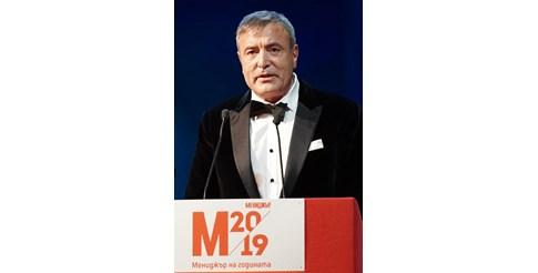 Васил Мирчев