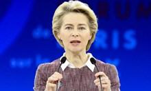 Всички еврокомисари одобрени, новата ЕК встъпва на 1 декември (Обзор)