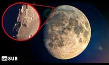 Луната отблизо
