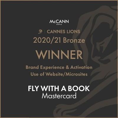 """Наградата Cannes Liones - бронз, е за """"Маккан София"""""""