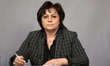 Г-н Борисов, отдавна чакам да се разберем като мъже