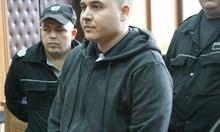 Ще отърве ли затвора полицай, убил човек и укривал се 7 години?