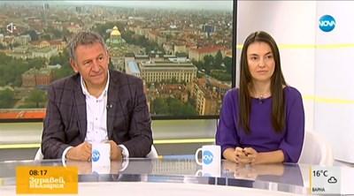 Мария Шаркова и Стойчко Кацаров в сутрешния блок на Нова тв